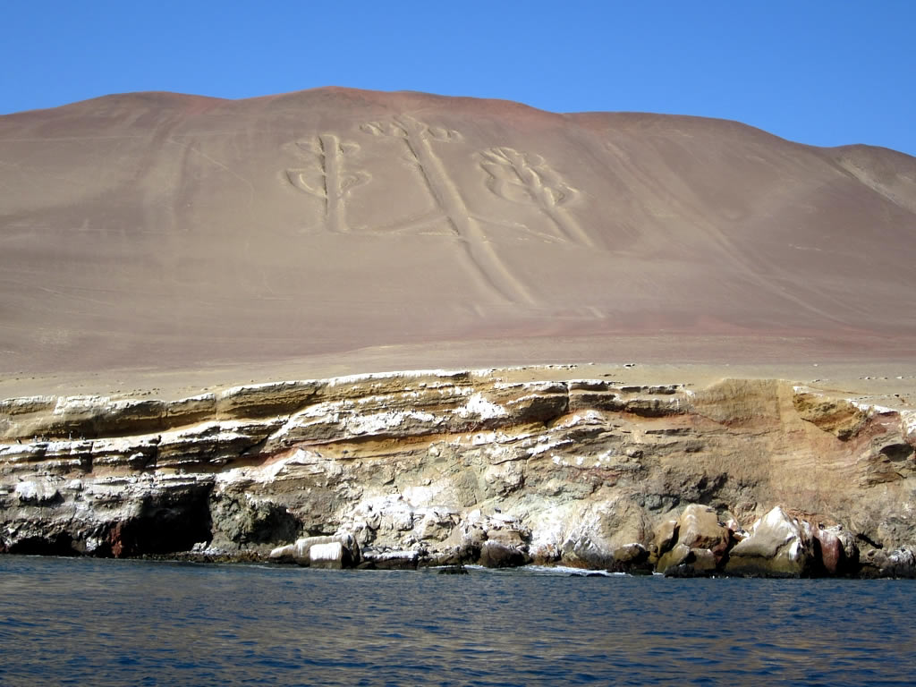 The Trident of Peru in Ramayana