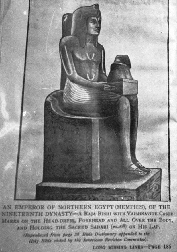 Pharaoh with Sri Vaishnava Tilak