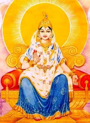 Sita Ji