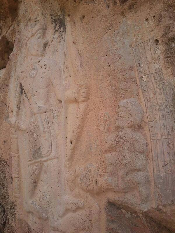 An ancient carving of Sri Rama and Hanumana from  Silemania in Iraq