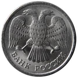 The Two Headed Eagle State Symbol Of Russia