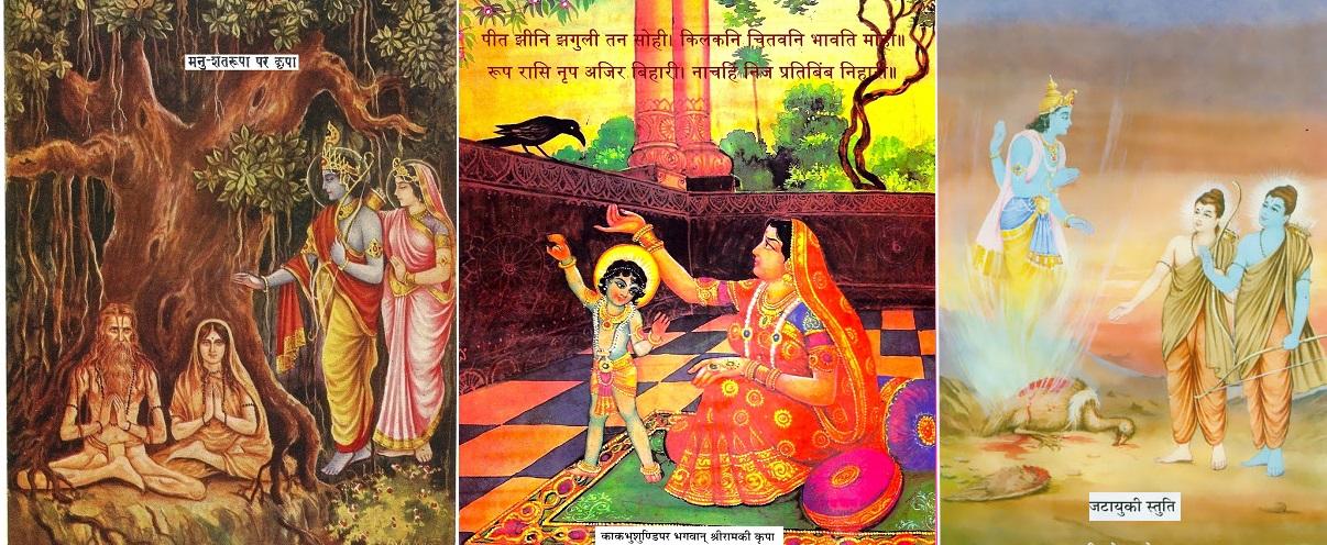 How many Ramayana-s?